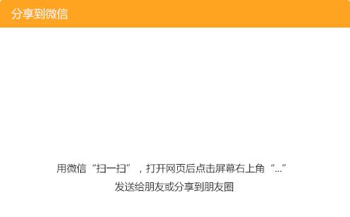 CG赛车投注网app下载