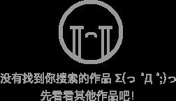 CG赛车平安彩票游戏网